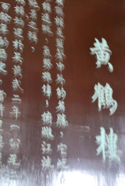 Three Gorges - 长江三峡